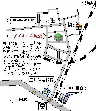 ニチイホーム池袋地図